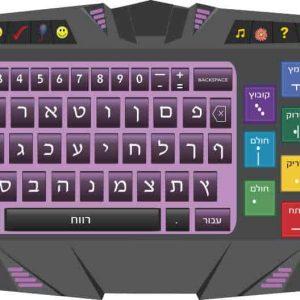 משחקי רצפה, מקלדת, לימוד עברית וניקוד